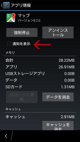 2015-02-04 05.32.26