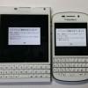 BlackBerry OS 10.3.1でなにが変わった? その2 / 設定項目の並び順変更 と 画像の非表示設定