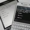 BlackBerry OS 10.3はキーボードショートカット機能搭載!!Passport、Classicは勿論のことQ5やQ10でもOSバージョンアップで使えます♪
