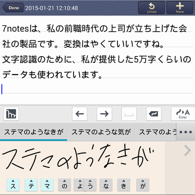 IMG_20150121_122231