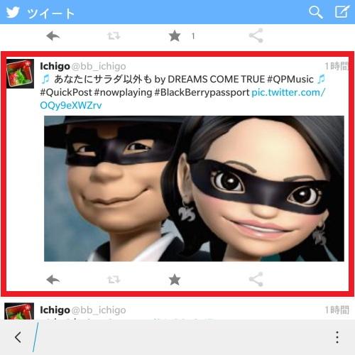 IMG_20150216_153933