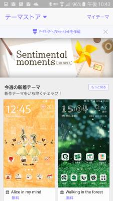 Screenshot_2015-05-03-22-43-52