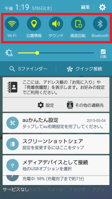 Screenshot_2015-05-06-13-19-14