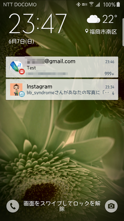 Screenshot_2015-06-07-23-47-05