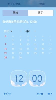 Screenshot_2015-06-23-11-32-15
