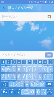 Screenshot_2015-06-23-11-41-42