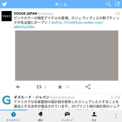 IMG_20150717_133719