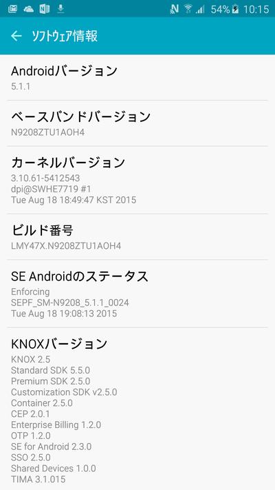 Screenshot_2015-08-26-10-15-22