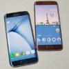 【Galaxy S7 edge】ドコモのGalaxy S7 edge(SC-02H)と香港版SIMロックフリーS7 edge(SM-G9350)を比べてみたよ